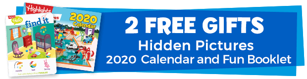 2 Free Gifts